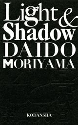 "Daido Moriyama, ""Light & Shadow"""