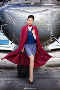 Stewardesses in high heels Flight aviationglamourairports Bray Flight Girls, High Flight, Airline Attendant, Flight Attendant, Airline Flights, Airline Tickets, China Southern Airlines, Airline Uniforms, Military Women