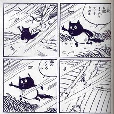 水木しげるさんは「こちら」と「あちら」の思いがけない近さ、そしてそれが時に入り混じっていることを教えてくれました。だからこそ死が、いともあっさり人を連れ去ることも教えてくれました。つい「河童の三平」を見返していたら泣けてきました。 http://pic.twitter.com/1kyea1U1g7— MIYAMOTO,Hirohito (@hrhtm2011) November 30, 2015   November 30, 2015 at 12:57PM http://twitter.com/hrhtm2011/status/671176319686844416