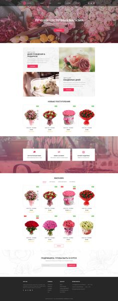Flower store on Behance
