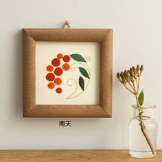 zakka collection Japanese style embroidery