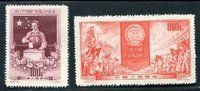 China Stamps - 1954 , C29 , Scott 237-238 1st National People's Congress of PRC, MNH, F-VF - (90237)