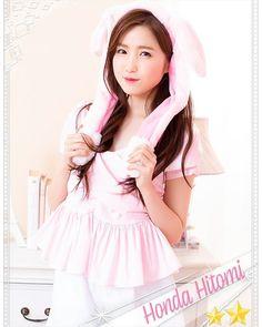 My Girl, Honda, Disney Characters, Fictional Characters, Aurora Sleeping Beauty, Kpop, Disney Princess, Cute, Pink