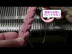 Artes Manhas e Artes Minhas - Tricô À Máquina - Tutoriais: 114) Tricô a Máquina - Trança Super-Fácil em Japonês