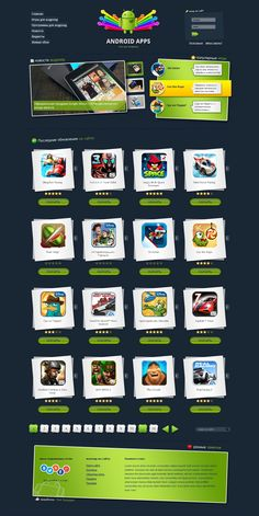 Android Apps для DLE #templates #website #шаблон #сайт #web