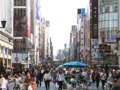 Ginza | Nippon.com