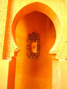 Archway in the Chefchaouen kasbah. www.asilahventures.com