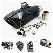 51mm MOTORCYCLE EXHAUST real carbon SILENCRE RACING EXHAUST Motorcycle MUFFLER Modified Scooter GP EXHAUST DIRT BIKE  EXHAUST