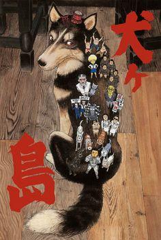 ウェス・アンダーソン監督の新作映画『犬ヶ島』と大友克洋のコラボビジュアルが公開された。 『AKIRA』などで知られる大友克洋。コラボレーション…