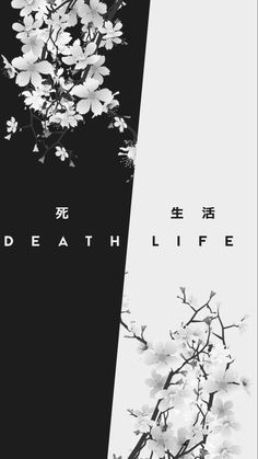 Life and death Life and death The post Life and death appeared first on Tapeten ideen. quotes about death Life and death – - Tapeten ideen Japanese Wallpaper Iphone, Dark Wallpaper Iphone, Mood Wallpaper, Homescreen Wallpaper, Naruto Wallpaper, Pastel Wallpaper, Tumblr Wallpaper, Black Wallpaper, Wallpaper Quotes