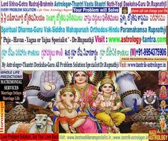 Tantric Astrologer Remedies For Modeling Fashion Films Matters Cricket Businessblocked Political Bollywood Vashikaran Blackmagic Removal Remedies Specialist