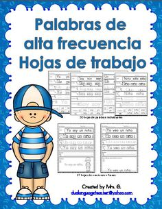 Spanish high frequency words practice pages