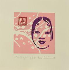 """""""Printemps"""". Linogravure rehaussée d'une gravure sur gomme, réalisée par Eric Schelstraete en dix exemplaires, 2017. Format 18 x 18 cm. Masque No, cerisier du japon, kanji signifiant """"printemps""""."""