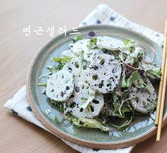 연근샐러드, 검은깨드레싱과 함께! 건강샐러드^^ : 네이버 블로그 Asian Seafood Recipe, Seafood Recipes, Wine Recipes, Asian Recipes, Ethnic Recipes, Korean Dishes, Korean Food, Brunch Menu, Savoury Dishes