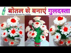 14 Best Guldasta Flower Pot Images Flower Pots Crafts
