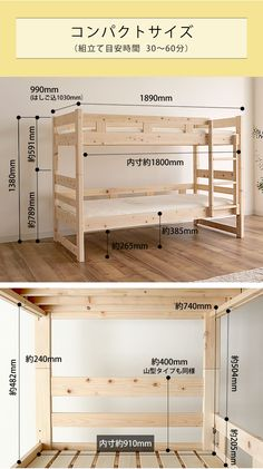 Queen Size Solid Pine Wooden Bed Frame in White Girls Bedroom Furniture, Bed Furniture, Kids Bedroom, Bunk Bed Rooms, Kids Bunk Beds, Bunker Bed, Loft Bed Plans, Diy Bett, Wooden Bunk Beds