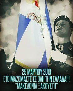 """""""Μακεδονία ξακουστή, του Αλεξάνδρου η χώρα, που έδιωξες τους βάρβαρους κι ελεύθερη είσαι τώρα! Ήσουν και θα 'σαι ελληνική, ελλήνων το…"""" Greek Warrior, Macedonia, Warriors, History, Portrait, Instagram, Colors, Drawings, Poster"""