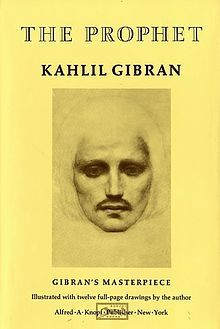 The Prophet by Kahlil Gibran. You can read it online here: http://leb.net/mira/works/prophet/prophet.html