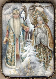 Russian lacquer miniature from the village of Fedoskino. Characters of Russian tales – Ded Moroz (Old Man Frost, a kind of Santa) with his granddaughter Snegurochka (Snow Maiden). Noel Christmas, Father Christmas, Vintage Christmas Cards, Christmas Pictures, Art Populaire Russe, Christmas Illustration, Illustration Art, Snow Maiden, Russian Folk Art