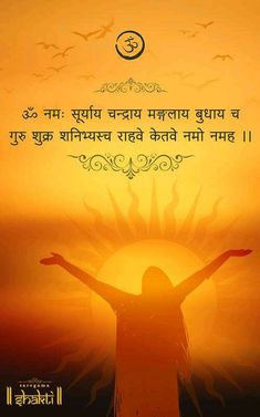 Sanskrit Quotes, Sanskrit Mantra, Vedic Mantras, Hindu Mantras, Sanskrit Words, Mantra For Good Health, Astrology Hindi, Words Quotes, Life Quotes