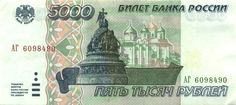 5000 rubles - russian currency