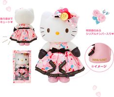 Hello Kitty Toys, Cat Toys, Sanrio, Minnie Mouse, Disney Characters, Happy, Ser Feliz, Being Happy