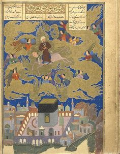 The Prophet mounted on the Buraq and escorted by angels passing over the Kaʻbah (BL Or.6810, f. 5v). -