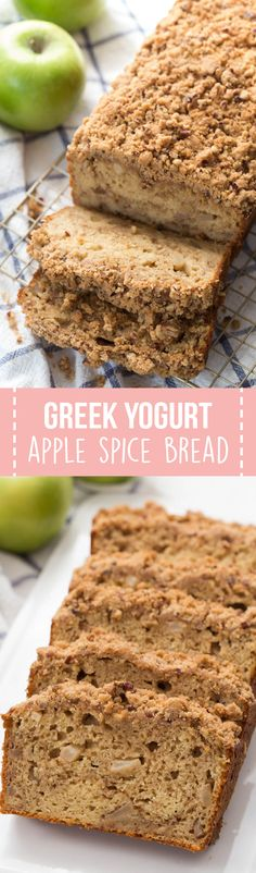 Lighten up Greek Yogurt Apple Spice Bread with Greek yogurt and applesauce to create a delectable treat packed with the freshest fall flavors! @easyhomemeals #ad
