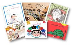 Online Arabic Children's Bookstore | Arabic Learning Books & Stories for Kids