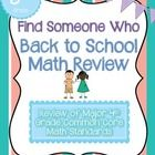 This is a GREAT activity for the first weeks of school! Help your fifth graders review key fourth grade math concepts as you teach them how to inte...