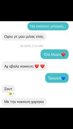 Loving U, Love, Texting, Sad, Boyfriend, Messages, Deep, Couples, Purple
