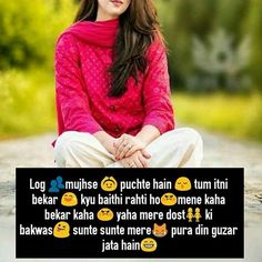 Girls Attitude Shayari in Hindi – Attitude Shayari becomes the most famous Hindi shayaris then rest of all other shayaris. Nowadays Every Girl has attitude, which she wants to express.