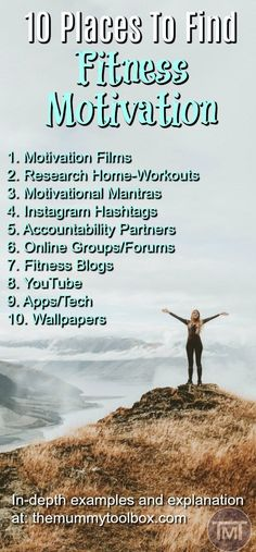 Struggling to find fitness motivation? Here's 10 places you can find it yourself so that you don't fall short of your fitness goals. #fitness #fitnessmotivation #mondaymotivation #fit #fitfam