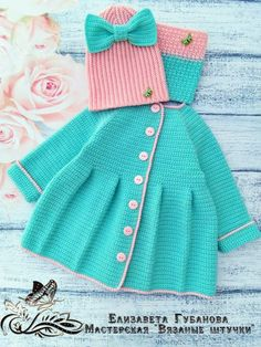 Одноклассники Hippie Baby Clothes, Cute Toddler Girl Clothes, Modern Baby Clothes, Designer Baby Clothes, Toddler Girl Dresses, Crochet Baby Jacket, Crochet Baby Clothes, Crochet Baby Hats, Crochet For Kids