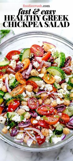 Classic Mediterranean flavors are what make up this easy Greek chickpea salad with fresh veg, healthy fats, and bright herbs keeping it light and tangy. Heart Healthy Recipes, Healthy Salad Recipes, Chickpea Salad Recipes, Healthy Salads For Dinner, Heart Healthy Soup, Meal Salads, Great Salad Recipes, Lean Recipes, Bbq Salads