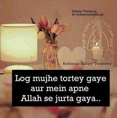Aur me god se Islamic Love Quotes, Islamic Inspirational Quotes, Muslim Quotes, Religious Quotes, Spiritual Quotes, Hindi Quotes, Positive Quotes, Ego Quotes, Allah Quotes