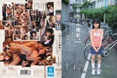 MUM-173 – JAV Loli Amateur – For The First Time Of The Shooting.Summer Vacation That Was Accustomed To Adults.Ami-chan 145cm