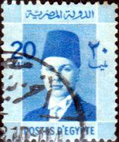 Egypt 1937 King Farouk SG 257 Fine Used SG 257 Scott 215 Other Egyptian Stamps Here