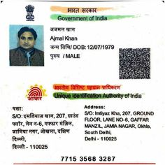 Aadhar Card, Author, Party, Writers, Parties