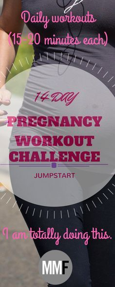 Having a hard time finding motivation to exercise during pregnancy? Pregnancy Workout Challenge- 14 Day Jumpstart Stop the crazy weight gain, have more energy and less aches and pains. This is amazing, and there are videos and pictures of all the workouts and they are short only 15-20 minutes each. Cardio and all