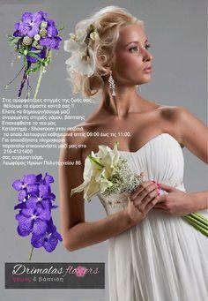 βάπτιση και στολισμός γάμου Athens, Greece, Destination Wedding, Weddings, Wedding Dresses, Fashion, Greece Country, Bride Dresses, Moda