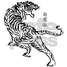 bak_mei_tiger_pajamas.jpg (250×250)