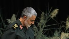 US terrorist forces assassinated leading commander in the fight against terrorism Qasem Soleimani, Lieutenant General, Islamic Paintings, Islamic Images, War Photography, Cute Animal Videos, Baghdad, Iran, Assassin