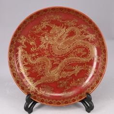 Chinese Qing Dynasty Copper-Red Glazed Porcelain Plate