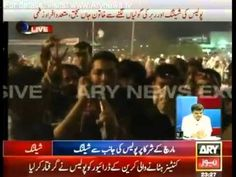 Iqrar ul Hassan gets emotional while reporting from PTI & PAT Dharnas after Police brutality 30th - Vidply - Watch, Share, Download All Youtube Videos