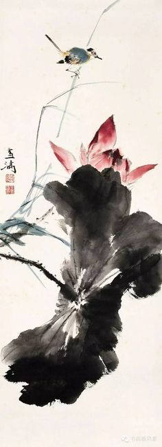 Lotus by Xuetao Wang 王雪涛荷花 Water Lilies Painting, Sumi E Painting, Lotus Painting, Lily Painting, Japan Painting, Chinese Painting, Chinese Drawings, Lotus Art, China Art