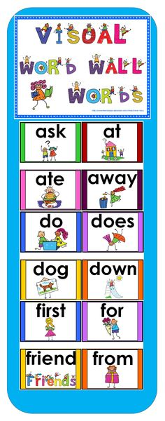 "140 Sight Words for your Word Wall Each word has a colored border around it. This is to help the students when looking for words on the word wall. Each word has a picture to help them visually. Some words like, ""love"" are easy to find a picture for. For the words that are more difficult, my students and I come up with sentences for each word that matches the picture. This helps to anchor the new words to something."