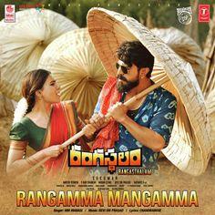 Rangamma Mangamma Song Lyrics