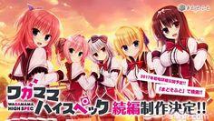 Wagamama High Spec Adult Visual Novel Gets Sequel