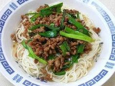 Taiwanese Style Somen Noodles Recipe by cookpad.japan - Cookpad - Taiwanese Style Somen Noodles Recipe by cookpad. Quick Recipes, Asian Recipes, Gourmet Recipes, Healthy Recipes, Ethnic Recipes, Pork Recipes, Somen Noodle Recipe, Noodle Recipes, Clean Eating Snacks